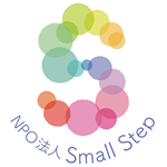 NPO法人 Small Step